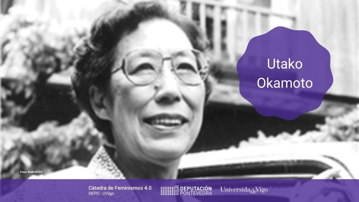 Catedra Feminismos 40 Mulleres Na Ciencia Utako Okamoto